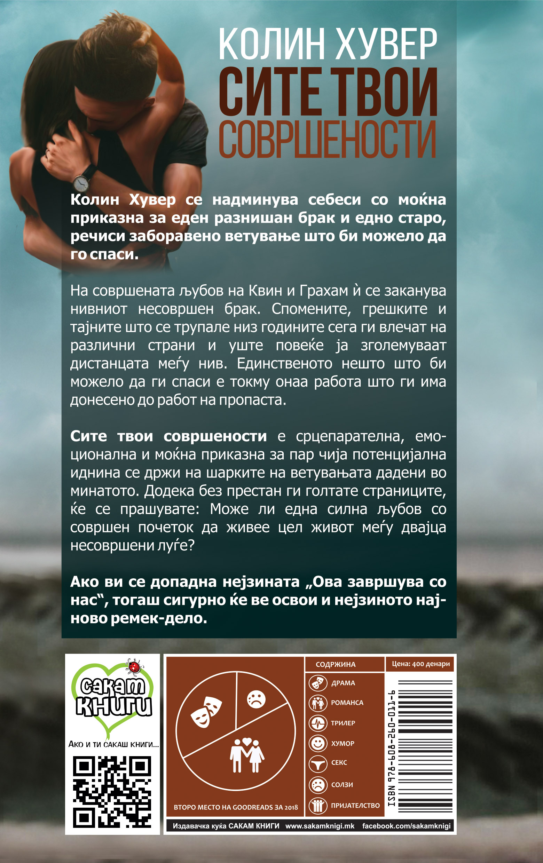 Site tvoi sovrsenosti.cdr