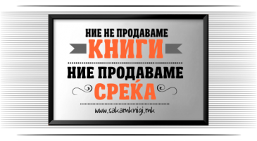 srekjanew