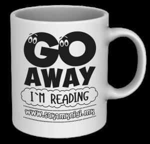Чаша за љубители на книги