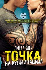 tocka-nova