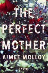 Совршената мајка