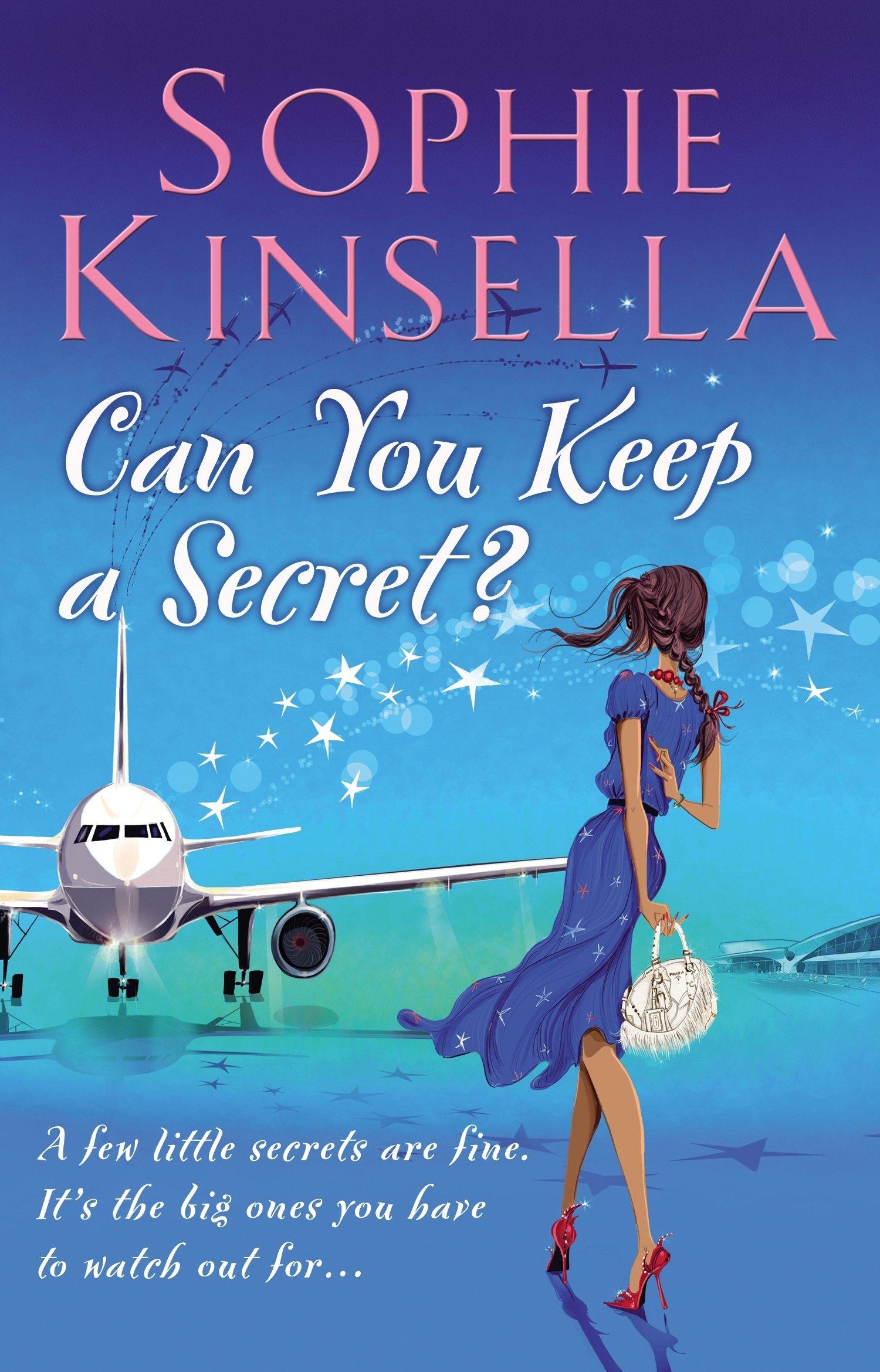 Знаеш ли да чуваш тајна?